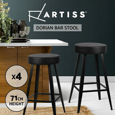 4x DORIAN Bar Stool Retro Barstool Leather Dining Chair Round Steel 71cm Black