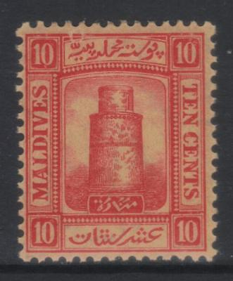 Maldive Islands 1909 Defins Sg10 Mh
