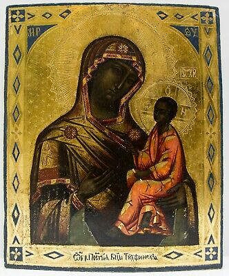 Antique Old Russian Icon of Tikhvinskaya Mother of God, 19th century