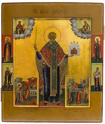 Antique Old Russian Icon of St. Nicholas, 19th century