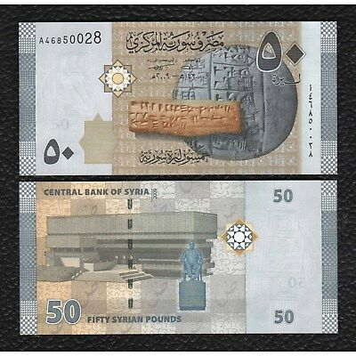 Syria P-112 2009  50 Pounds - Crisp Uncirculated