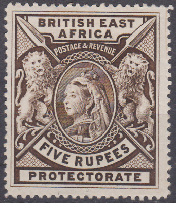 British East Africa 1897 Mint Mounted 5r Deep Sepia SG96 Cat £450