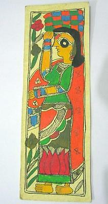Old / Vintage Painting Of A Tribal Woman , Indian