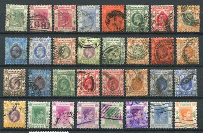 HONG KONG QV QEII Used COLLECTION 85 Stamps