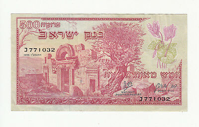 Israel 500 pruta 1955 circ. p24 @ low start