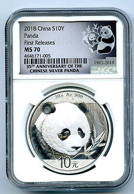2018 30g SILVER CHINA PANDA ¥10 NGC MS70 FIRST RELEASES 35TH ANNIV WHITE CORE