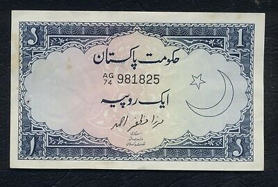 PAKISTAN Rs 1 RUPEE 1963 - 1964 signed MIRZA AMAD Pick #9 or 9A