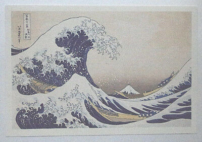 THE GREAT WAVE - HOKUSAI Fine Japanese Art Print of a Wooblock Print, Japan
