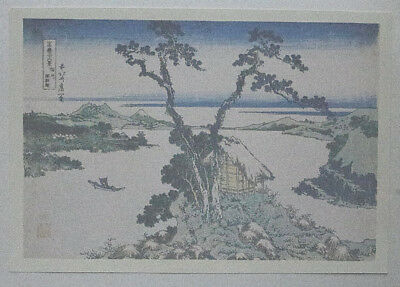 MT FUJI & LAKE SUWA - HOKUSAI Fine Japanese Art Print of a Wooblock Print, Japan