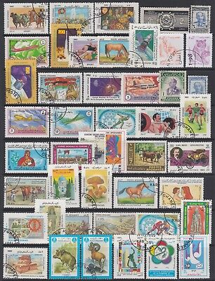 Afghanistan selection of used stamps on stock page, all just as scan - Ref B353