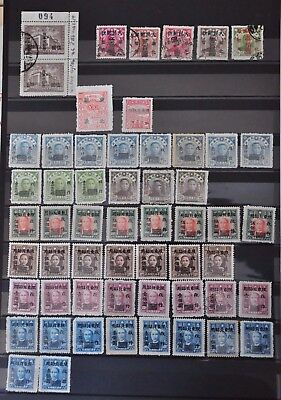 China, North East issues, lot 12