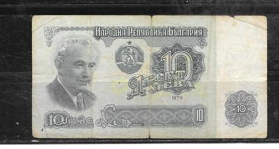 BULGARIA #96a 1974 GOOD USED OLD 10 LEVA CURRENCY BANKNOTE BILL NOTE PAPER MONEY