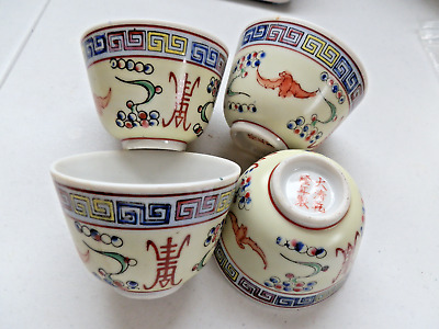 Vintage 4 Chinese Tea Cups