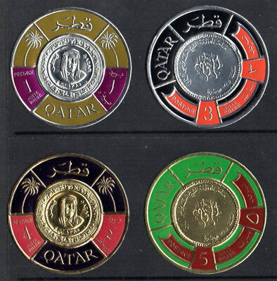 Qatar - 1966 - Coins - Set Of 4 Stamps - Superb Mint Not Hinged