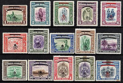 North Borneo 1947 Crown Colony Complete Set Of Stamps To $5.00 Mint High Cat. £