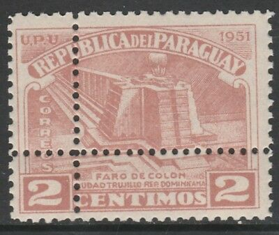 Paraguay 6737 - 1952 COLUMBUS LIGHTHOUSE 2c  DOUBLE PERFS Forgery unmounted mint