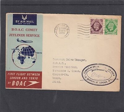 GB 1953 BOAC First Flight Between London & Tokyo First Flight Cover