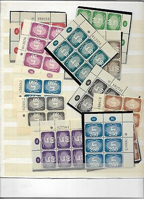 Israel MNH wing corner marginal sheet numbers MNH and used on cover  (#0522a)