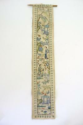 Chinese Silk Embroidered Sleeve Panel, 19Th Century