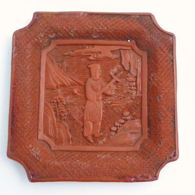19th CENTURY CHINESE CINNABAR SQUARE FORM DISH