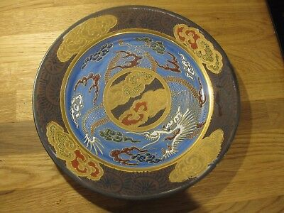 Japanese or chinese porcelain dragon plate 1920s to 1950s marked signed