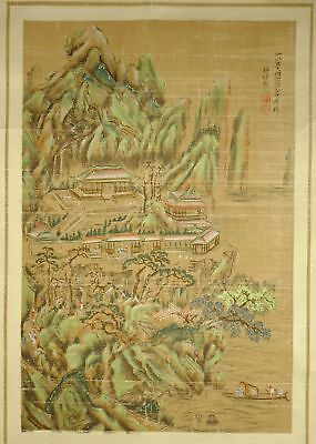 ANTIQUE or VINTAGE Chinese or Japanese Scroll Painting - Lot L of Collection