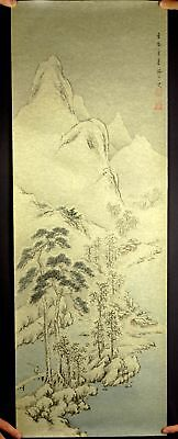 ANTIQUE or VINTAGE Chinese or Japanese Scroll Painting - Lot G of Collection