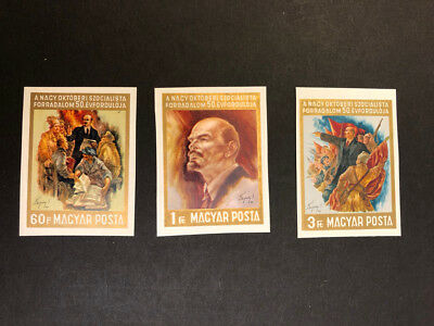 Hungary Scott No. 1858-60 MNH Imperforate Imperf Imp Paintings of Lenin.