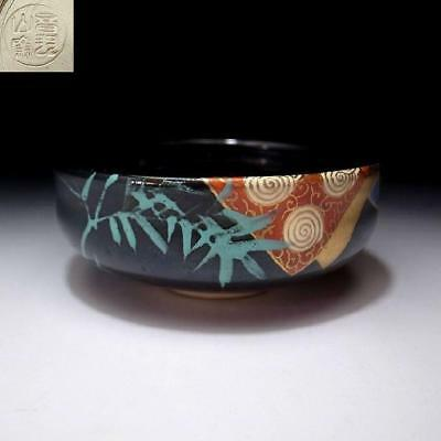 CP8: Japanese Hand-painted Tea Bowl, Kyo ware by famous potter, Eiho Hashimoto