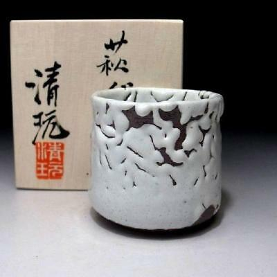 CE6: Japanese Sake cup, Hagi ware by Famous Potter, Seigan Yamane, White Glaze