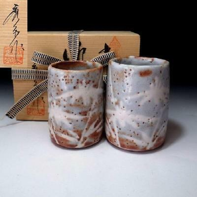 CP4: Vintage Japanese Tea cups of Shino ware by Famous potter, Shuichi Sawada