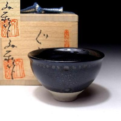 CD9: Vintage Japanese Tenmoku Sake cup, Kyo ware with signed wooden box