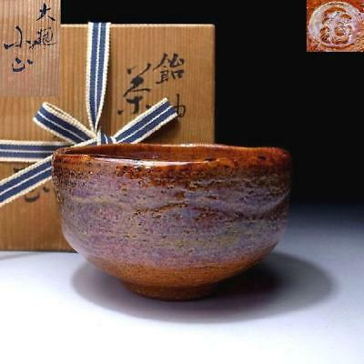 AH4: Vintage Japanese Raku ware style tea bowl, Ohi ware with Signed wooden box