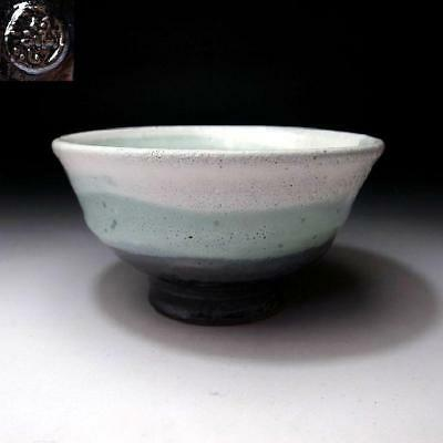 BB7: Japanese Tea Bowl of Hagi ware by Famous Seigan Yamane, Artistic glazes