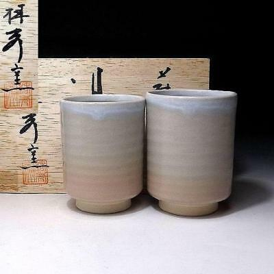 CC5: Vintage Japanese Pottery Tea Cups, Hagi Ware with Signed wooden box