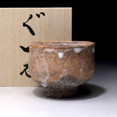 CC1: Vintage Japanese pottery Sake cup, Hagi ware with wooden box, White glaze