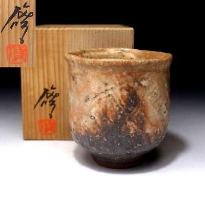 CG2: Vintage Japanese Tea cup, Hagi Ware with signed wooden box