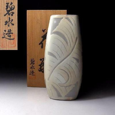 ZA1: Japanese Pottery Vase, Kyo ware with Signed wooden box, Tea ceremony