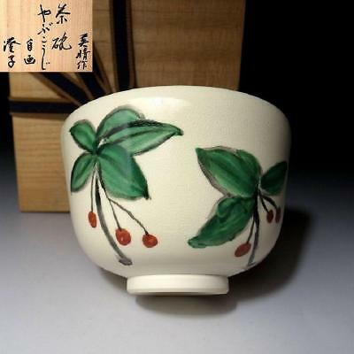 WF2: Japanese Hand-painted Tea Bowl, Kyo ware with signed box Japanese Ardisia