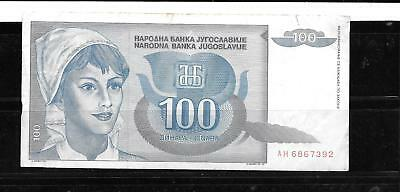 Yugoslavia #112 1992 Very Good Used Old 100 Dinara Banknote Paper Money Currency