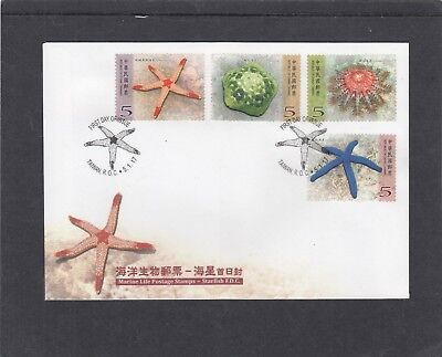 China Taiwan 2017 Starfish First Day Cover FDC