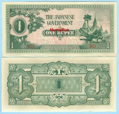 1942 Japanese Occupation Burma P14a One Rupees B/note UNC - #BN662 NN60a  12