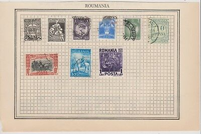 Romania  Stamps Lot 41-All Buyers See Description