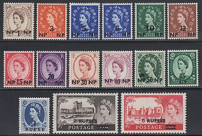 Muscat Oman BPAEA 1960 ** SG 79/93 MNH Definitives QEII, wmk Mult Crown