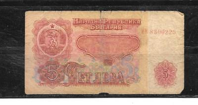 Bulgaria #95A Vg Circ Old Vintage 1974 5 Leva Banknote Note Currency Paper Money