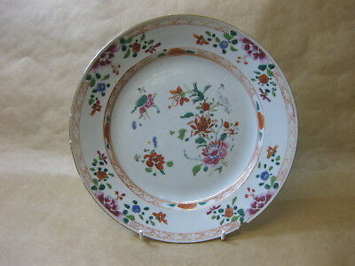Antique Chinese Porcelain Plate ~ Famille Rose ~ 18th Cent. ? ~ A/F For Repair