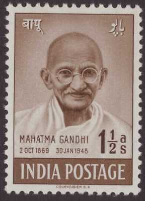 India Modern 1948 SG305 1½a Brown Gandhi LMM CV£9