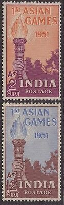 India Modern 1951 SG335-336 Asian Games Set 2 UM CV£20
