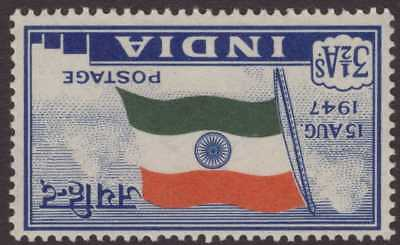 India Modern 1947 SG302w 3½a Flag Independence INV LMM CV£22