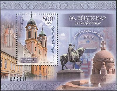 Hungary 2013 Stamp Day/Church/Clock Tower/Architecture/Buildings 1v m/s (n45674)